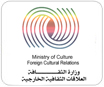 Ministry Of Culture, Foreign Cultural Relations